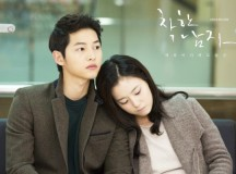 You're Not The Only One Who's Addicted To Korean Dramas