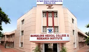 banglore college