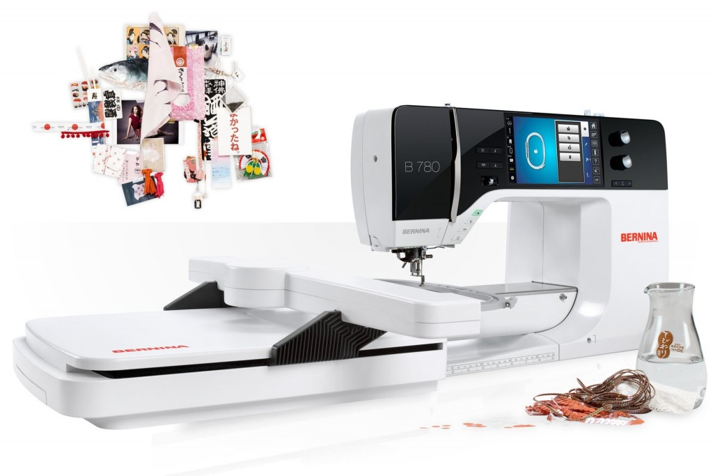 An Ideal Bernina Sewing Machine For You