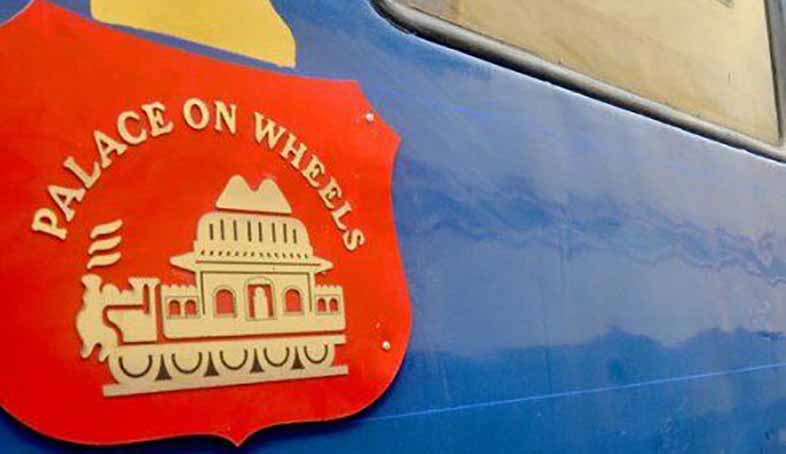10 Reasons Why You Should Choose Palace On Wheels
